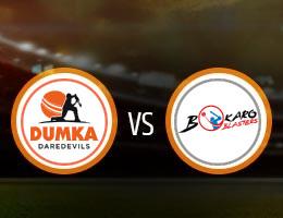 Dumka Daredevils vs Bokaro Blasters Match Prediction