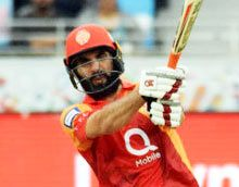 Islamabad United vs Quetta Gladiators Prediction