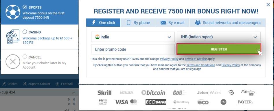 click-on-register-btn-1xbet