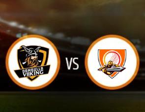 Dambulla Viiking vs Galle Gladiators LPL Match Prediction